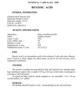 آنالیز بنزوئیک اسید