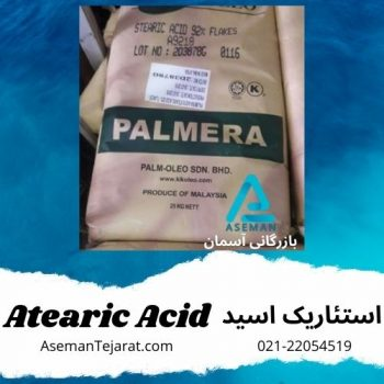 استئاریک اسید