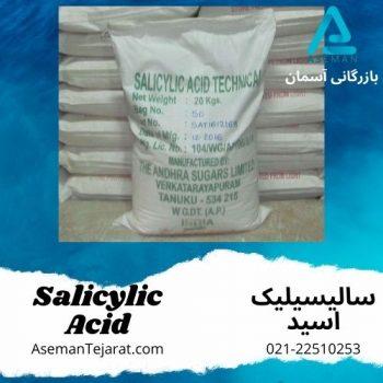 سالیسیلیک اسید