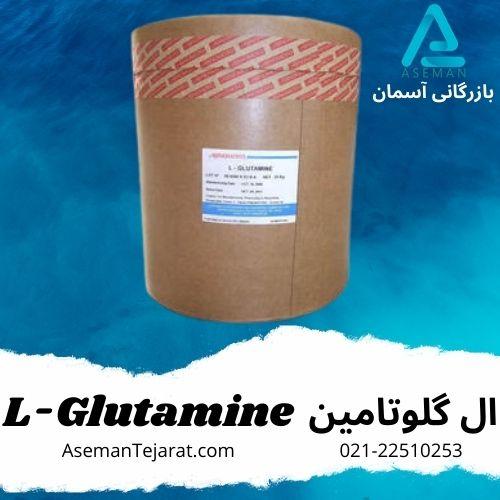 ال-گلوتامین
